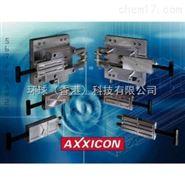 荷兰Axxicon AIM注塑模具