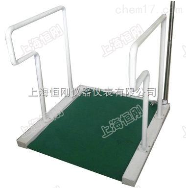 带扶手轮椅秤,200kg碳钢医用电子秤