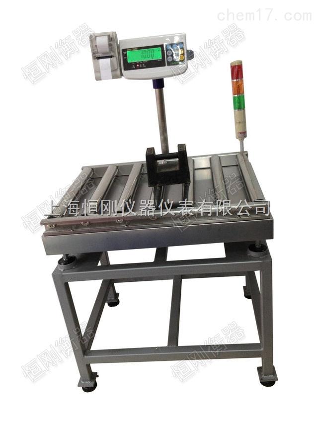 上海定制量程滚筒秤,工厂接流水线滚筒称