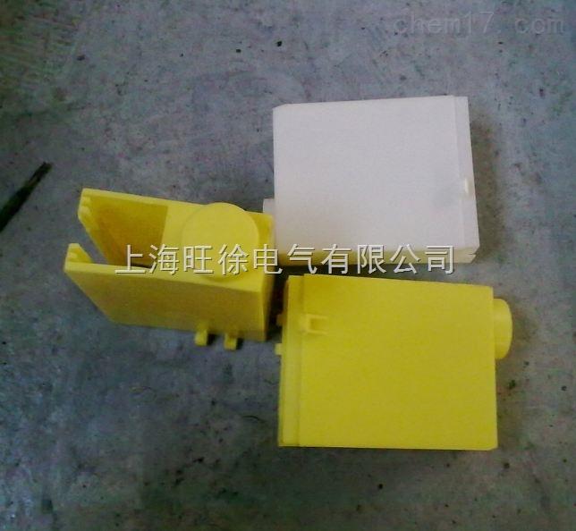 HXPnR-H单极滑触线接头护套