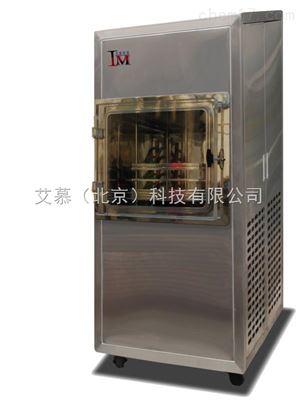 中試環保凍干機