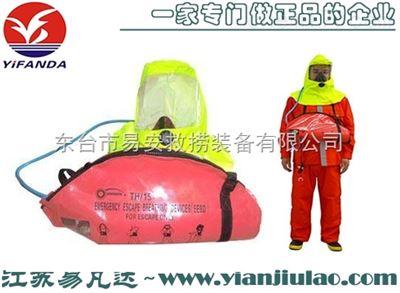 船用逃生呼吸器EEBD10min15分钟CCS及EC证书