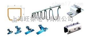 移动软电缆滑线导轨HXDL-40*40