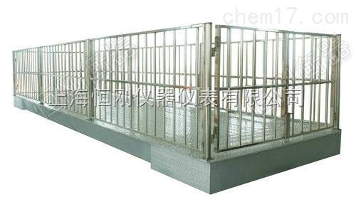 活牲畜直接稱重動物秤,稱動物體重的電子秤