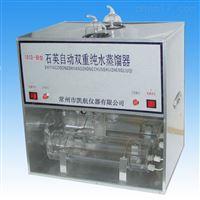 石英双重蒸馏水器