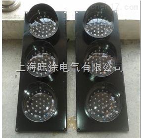 滑触线指示灯ABC-HXC-100