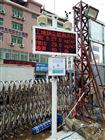 浙江温州施工扬尘噪声整治监测系统