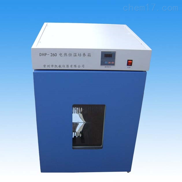 凯航电热恒温培养箱