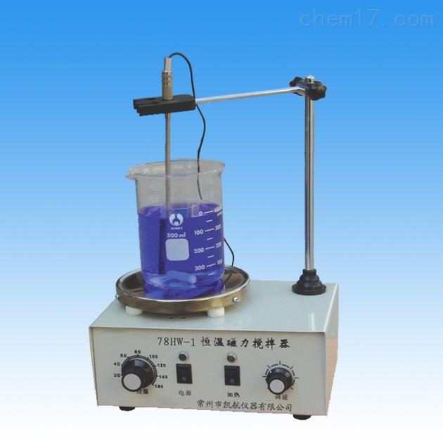 凯航恒温磁力搅拌器