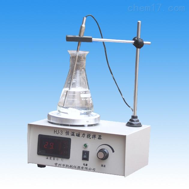 凯航数显恒温磁力搅拌器