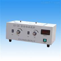 HJ-2S凯航水浴恒温搅拌器