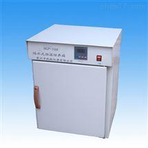 HGP-500凯航隔水式恒温培养箱