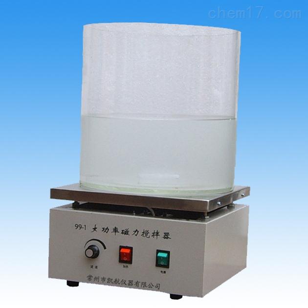 凯航大功率磁力加热搅拌器