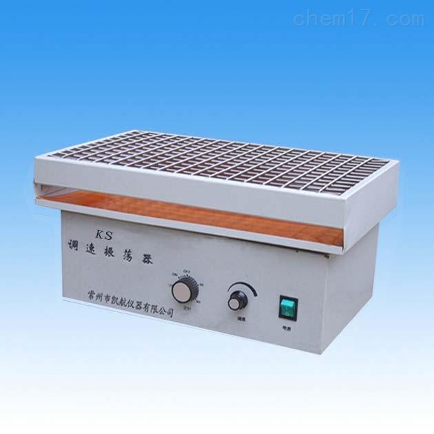 供应凯航HY-4调速多用振荡器、KS康氏振荡器