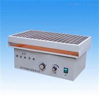 凯航HY-4调速多用振荡器、KS康氏振荡器