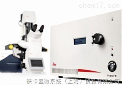 德国徕卡 共聚焦显微镜 TCS SP8 X