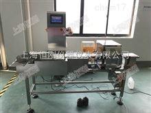 属检测称重一体机 可按输送线要求定制
