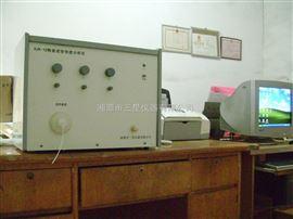 XJK-12化学成份快速分析仪