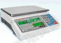 上海智能原裝打印桌稱,電子水果蔬菜桌稱