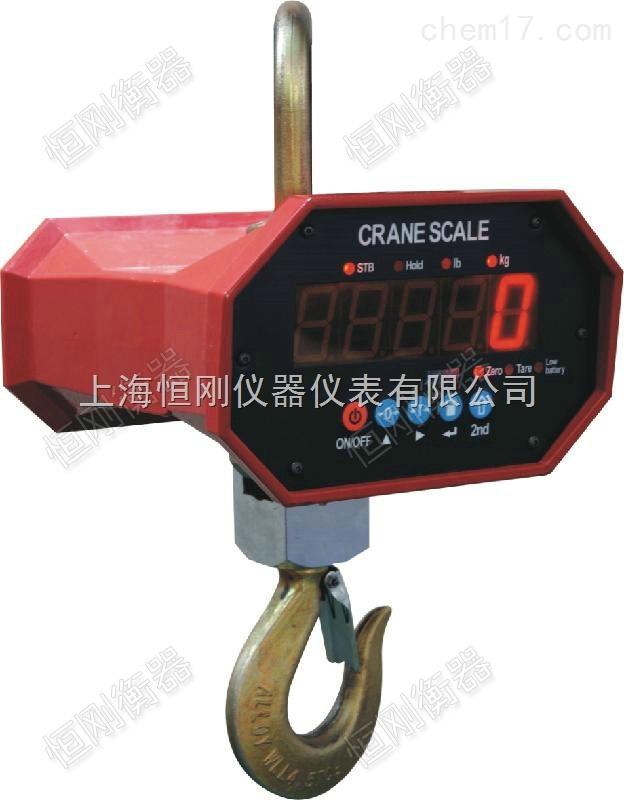 鋼材重物鐵器電子吊秤,冶材料稱重吊秤