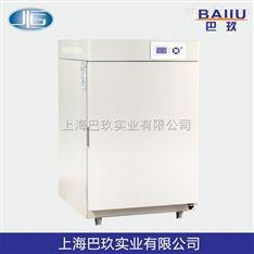 一恒BPN-30CW(UV)水套式二氧化碳培养箱