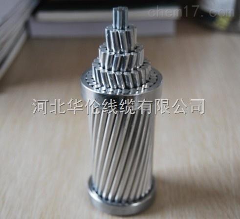 铝合金导线 钢芯铝绞线500/35特价