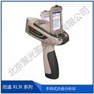NITON XL3t-700手持式RoHS分析仪