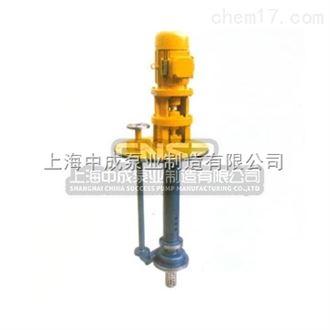 25FY-16化工液下泵