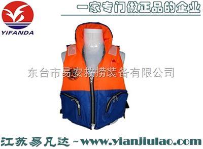 海事救生衣、专业海事衣质量贼好厂家