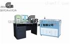 瀝青混合料收縮系數試驗儀-環境溫度