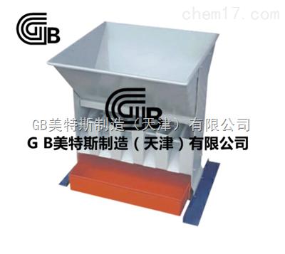 粗集料分样器-焦炭