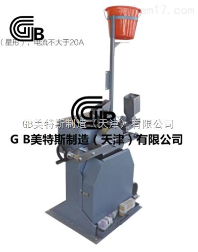 集料加速磨光机-配重装置
