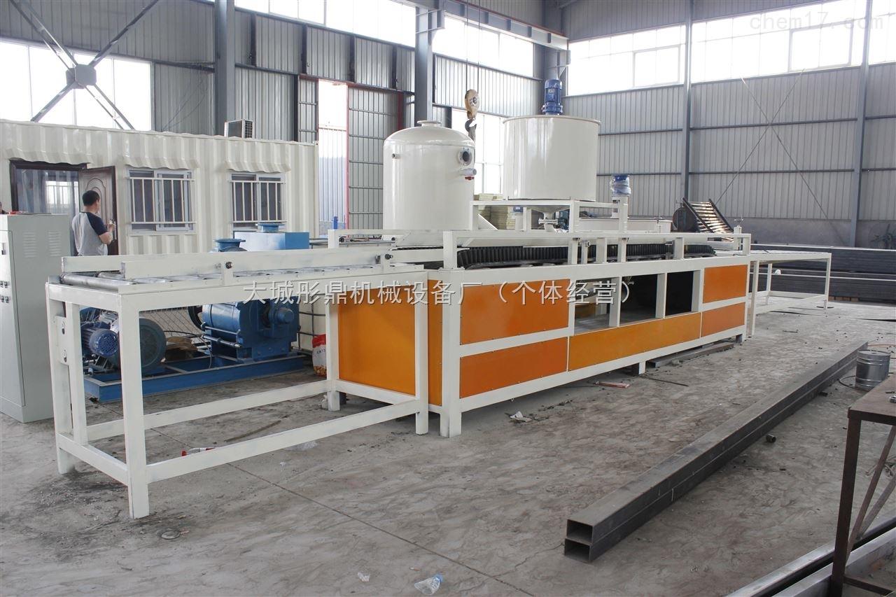 AEPS硅质聚苯板厂家