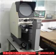 万濠卧式测量投影仪Rational CPJ-3020W