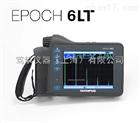 Olympus EPOCH 6LT便携式探伤仪华东特价