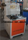 土工布透水性测定仪-配备水源水箱