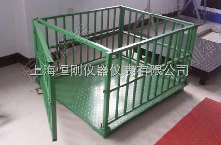 浙江防水大型电子动物秤,防水电子畜物秤