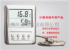 WSB-2-H2郑州,上街,荥阳,高精度实验室温湿度计