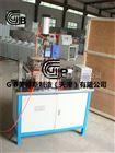 土工合成材料直剪儀-ASTMD5321