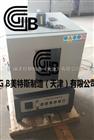 沥青旋转薄膜烘箱(85型)-智能控温仪