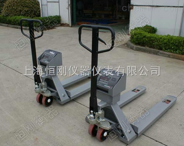 上海液壓起重叉車秤,定制電子防水叉車稱