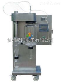 内蒙古实验室喷雾干燥机JT-8000Y进料量2升