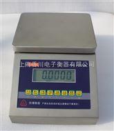 ACS-XC-EX不锈钢防爆桌秤,15公斤防爆秤,防尘防爆天平