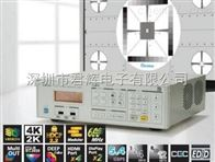 ISDB-S_2403視頻信號發生器