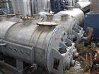 长期回收二手蒸汽双桨叶空心干燥机