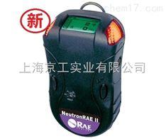 美國華瑞新一代射線檢測儀PRM-3021
