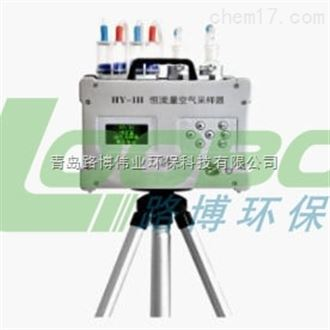 LB-HY1H室内环境污染控制LB-HY1H恒流量空气采样器