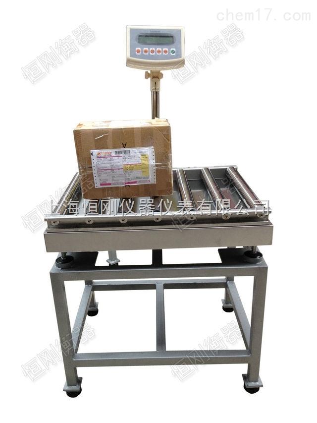 不锈钢带打印滚筒秤,打印定制滚筒电子秤