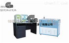 瀝青混合料收縮系數試驗儀-微机自动测试