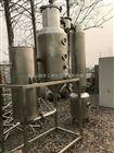 现货供应二手双效2吨降膜蒸发器